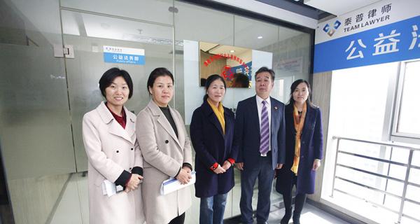 渭南市妇联在市妇女儿童维权服务中心开展调研