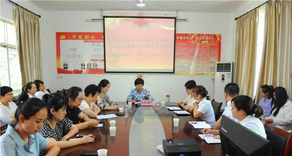渭南市妇联开展支部书记讲党课活动
