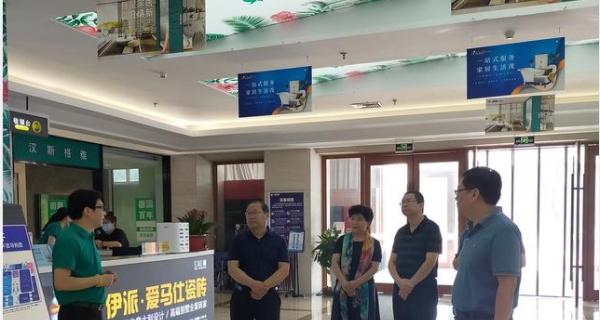 渭南市女企业家心系脱贫攻坚 携手助力消费扶贫